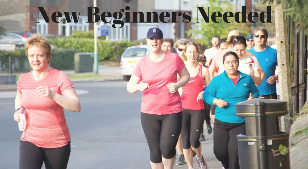 New Beginner Runners Needed